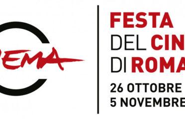 Rome Film Festival 2017